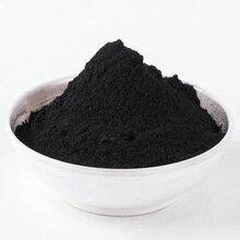 黑河防水活性炭廠家款式齊全,果殼活性炭