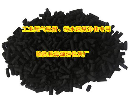 崂山蜂窝活性炭生产厂家-沂蒙老厂