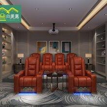 厂家直销家庭组合影吧VIP影厅沙发多功能头等舱影院工程沙发图片