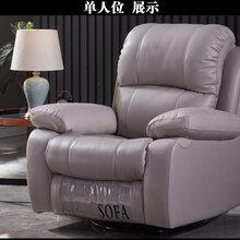 多功能影院单人双人组合沙发头等舱影院功能电动单人位座椅图片