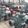 泰安旋流器配套泵供应商