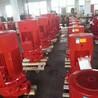 消防泵,穩壓機組,不銹鋼水箱,高層供水設備