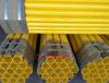 推荐:大口径小口径国标合金钢管延边厂家