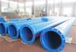 详情:小口径矿用涂塑钢管大小口径陇南厂家价格技术指导