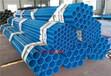推荐:大口径小口径国标合金钢管咸宁厂家