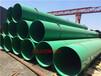 推荐:大口径小口径国标环氧煤沥青防腐钢管黔西南厂家