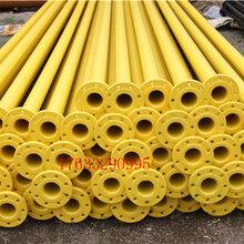 资讯:环氧树脂防腐钢管德宏厂家价格技术指导图片