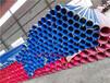 特别推荐:宁夏饮水环氧煤沥青防腐管道厂家价格优质服务