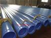 资讯:电力穿线钢管广州厂家价格技术指导