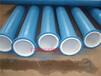 推荐:产品介绍3pe防腐螺旋钢管锡林郭勒盟厂家价格技术指导
