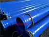 资讯:给水涂塑钢管日照厂家价格技术指导