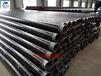 資訊:強級3PE防腐鋼管焦作廠家價格技術指導