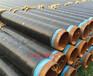 資訊:3pe防腐無縫鋼管喀什地區廠家價格技術指導