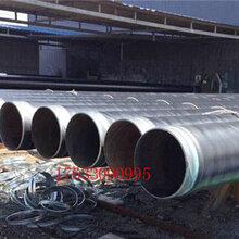 推荐:大口径小口径国标地埋3pe防腐钢管包头厂家图片