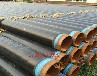 推荐:大口径小口径国标环氧煤沥青防腐管道佛山厂家