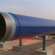資訊:廠家直銷強級3PE防腐鋼管咸寧廠家價格技術指導圖片
