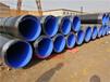 資訊:水泥砂漿防腐管道白城廠家價格技術指導