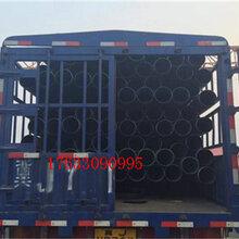 推荐:大口径小口径国标环氧树脂防腐钢管海南厂家图片