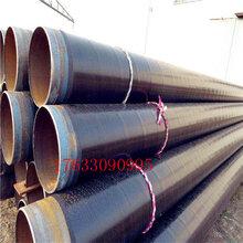 资讯:tpep防腐钢管江门厂家价格技术指导图片