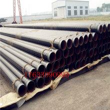 资讯:电力穿线涂塑钢管宜春厂家价格技术指导图片