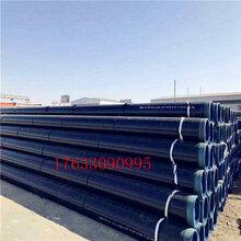 资讯:五布七油防腐钢管宜春厂家价格技术指导图片