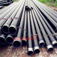 资讯:环氧煤沥青防腐管道巴彦淖尔厂家价格技术指导图片