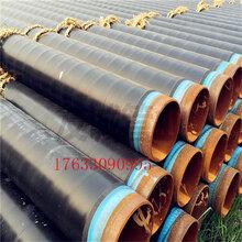 詳情:小口徑強級3PE防腐鋼管葫蘆島廠家價格技術指導圖片
