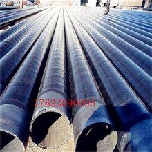 推荐:大口径小口径国标热浸塑穿线用钢管德宏厂家图片