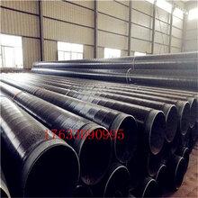 推荐:大口径小口径国标一布两油防腐钢管锦州厂家图片