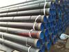 资讯:热浸塑电力穿线管常德厂家价格技术指导