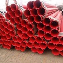 推荐:生产厂家3pe防腐无缝钢管汕头厂家价格技术指导图片