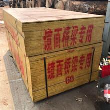 中涛桥梁竹胶板图片