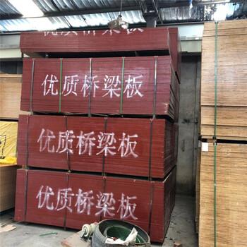 汕尾桥梁竹胶板生产厂家