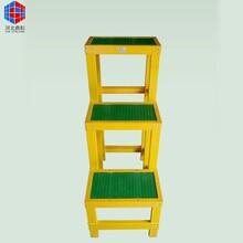 电力绝缘高低凳可移动两层三层绝缘凳图片