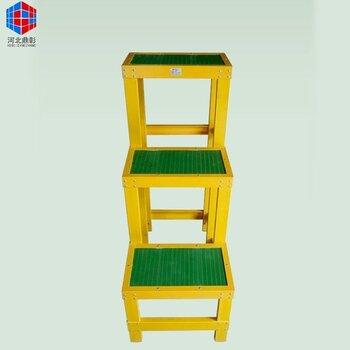 電力絕緣高低凳可移動兩層三層絕緣凳