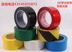 泰安3M471警示膠帶規格50mm33m顏色可選