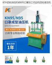 福建四柱油压机生产图片