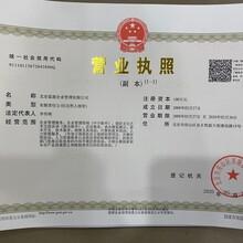 無錫全國職業信用評價網bim工程師認證證書圖片