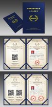 泉州全國職業信用評價網bim工程師認證證書圖片