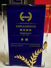 深圳全國職業信用評價網報名中圖片