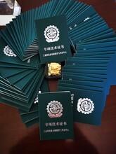 鄭州全國職業信用評價網含金量圖片