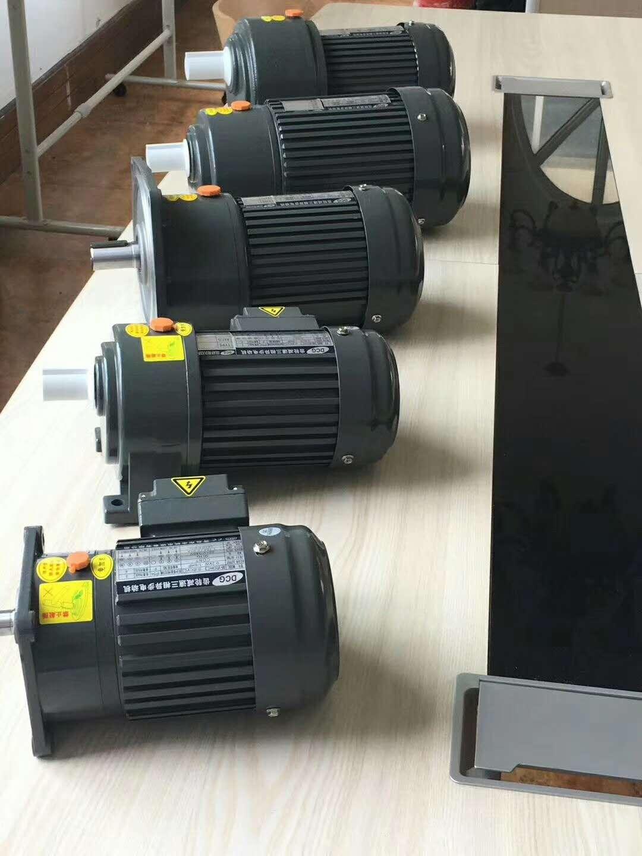 山东CPG晟邦齿轮减速电机100W/200W/400W/750W卧式立式三相带刹车