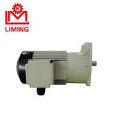 蚌埠供应利明齿轮减速机0.1KW-0.75KW小型机械必威电竞在线专用