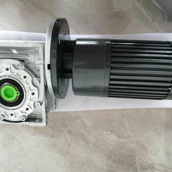 上海供應NMRV蝸輪減速機RV063配電機