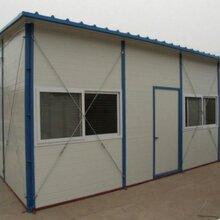 提供平阳彩板房批发直销虹鑫祥钢结构厂活动板房每平米报价图片