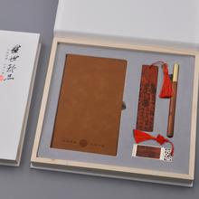 龙海笔记本三件套厂家批发图片