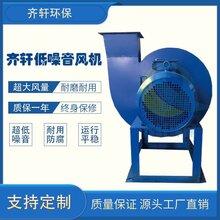 齐轩供应低噪音高压风机厂家,专业定制厂房通风风机图片