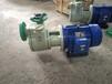 天津塑料防腐泵厂家出售