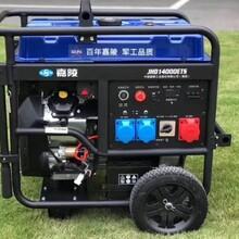衡阳汽油发电机销售代表图片