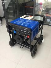 汉中熊谷发电电焊机代理商图片